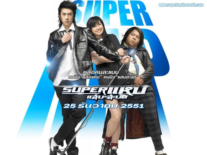 superhap